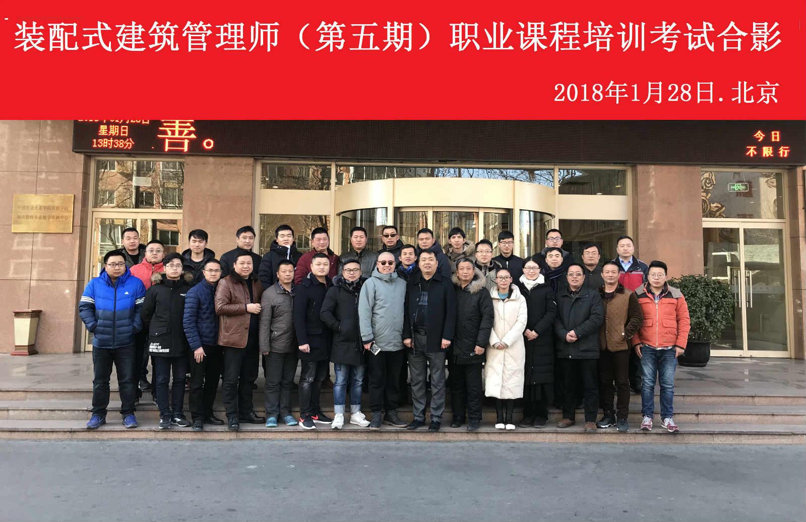 专访刘定荣:装配式建筑行业需要新定位