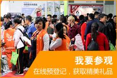上海扩展展览服务公司提供专业的孕婴展业务