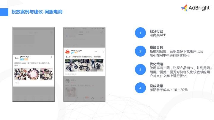 广东深圳精准投放广告在使用起来方便吗