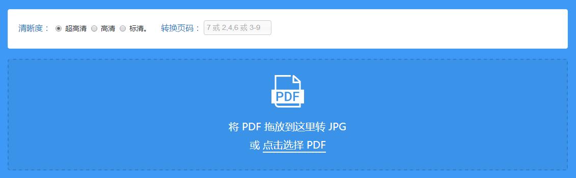 赞!值得推荐!pdf编辑器各种规格尽在枫雪科技