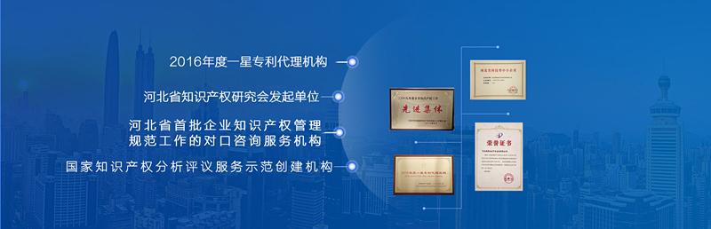 湖南省级科技创新计划管理改革:三方面重点突破