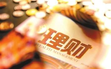 贝瑞提供兴业平台咨询、购买