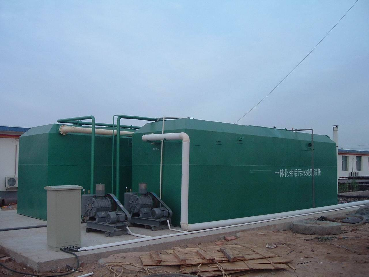 厂家直销 2018新款多规格工业污水处理设备