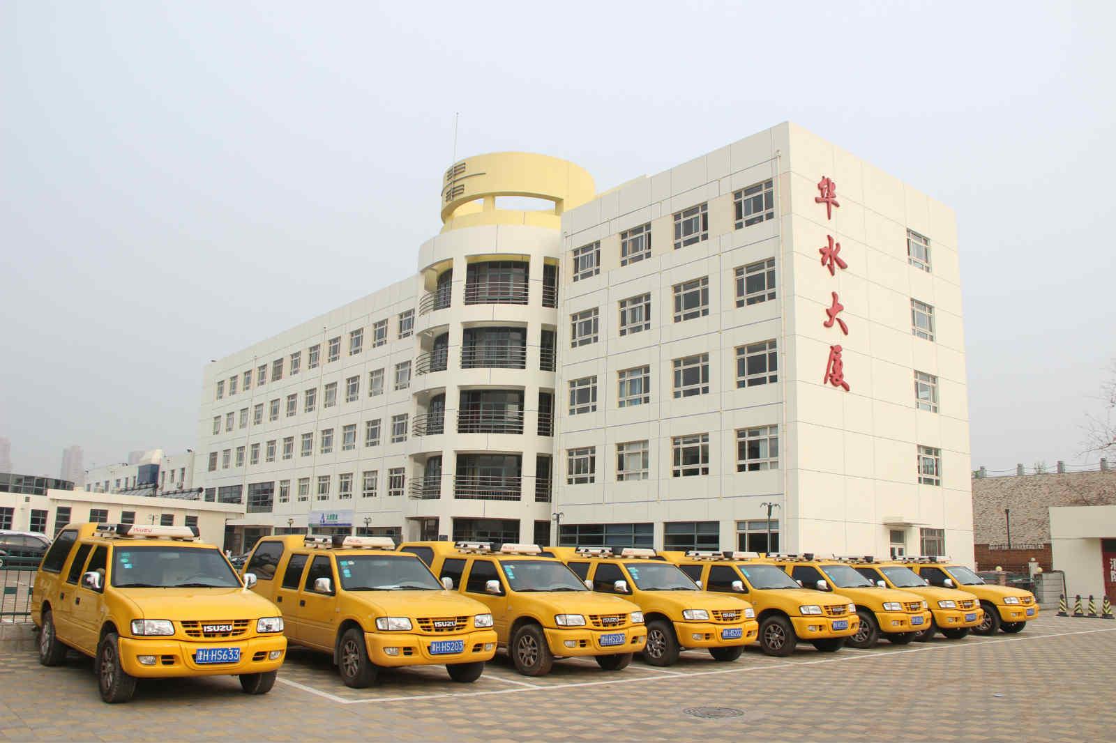 高降万元天津水务集团有限公司优质现货供应价格调整