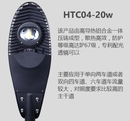 LED灯厂家批发销售价格