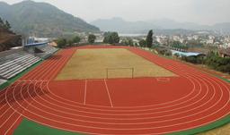變美提供體育場地坪施工