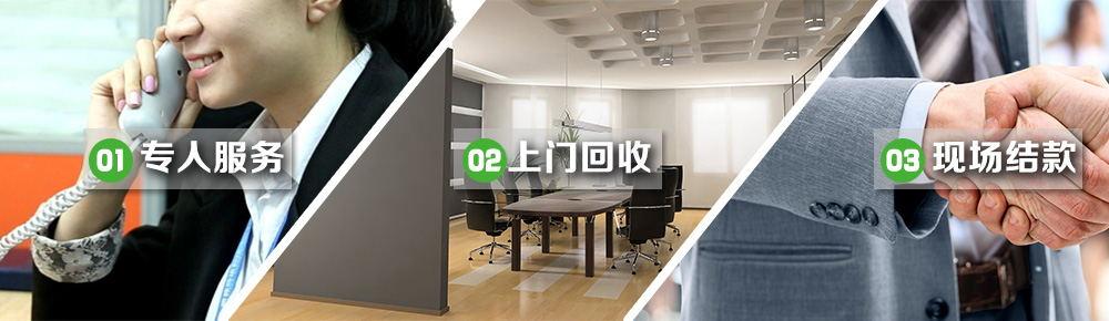 团众专业生产二手办公家具用品
