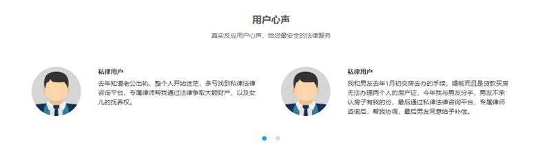 湖北省在哪能买到品质好的婚姻律师咨询私律365供应