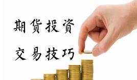人福期货提供期货投资交易业务