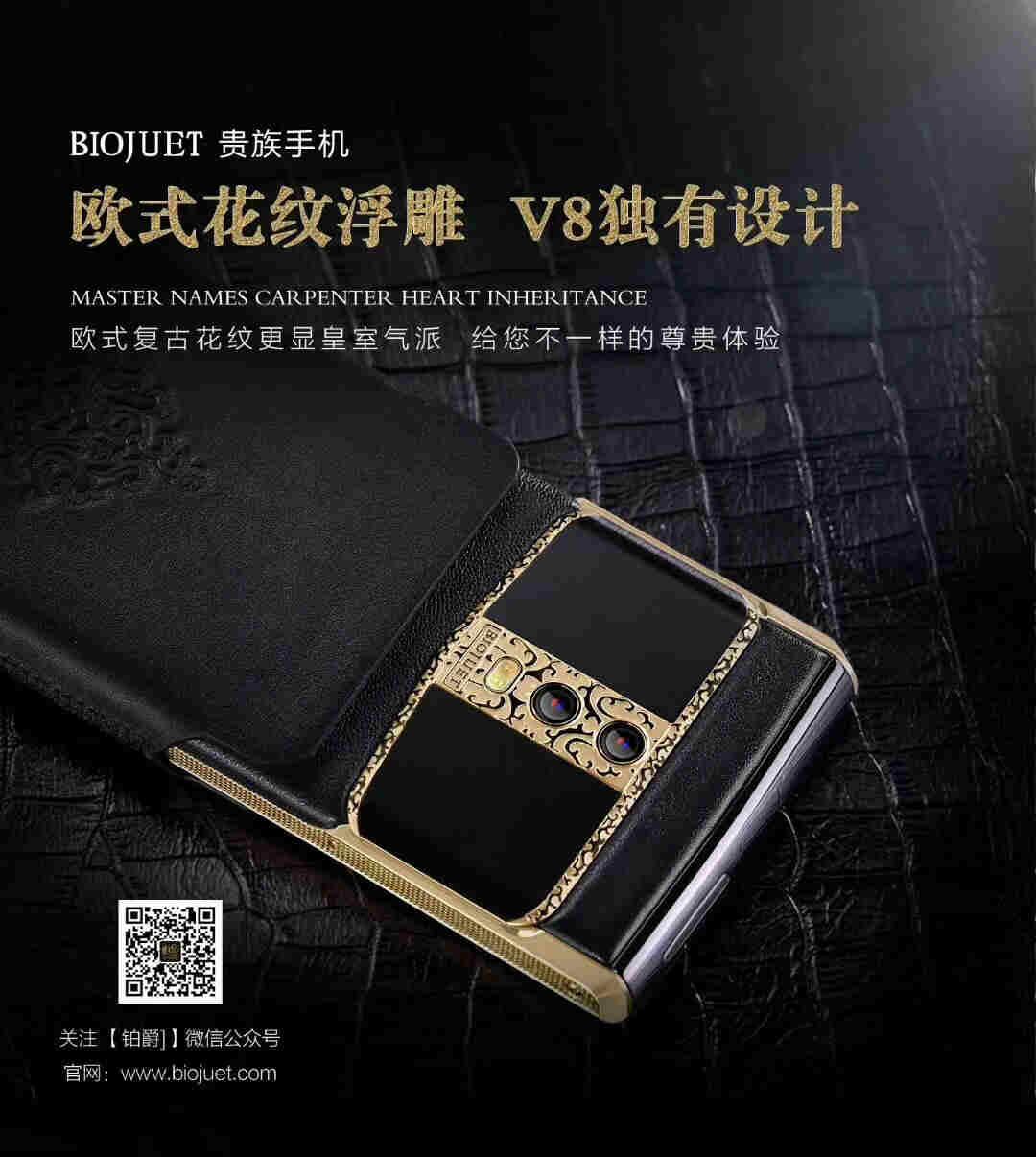 意大利奢侈品牌手机,奢侈品手机,轻奢手机,轻奢时尚手机
