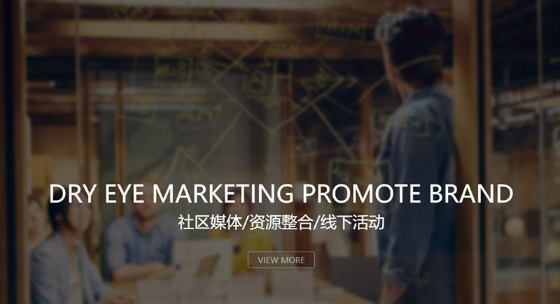 乾弘广告提供专业的社区道闸媒体服务