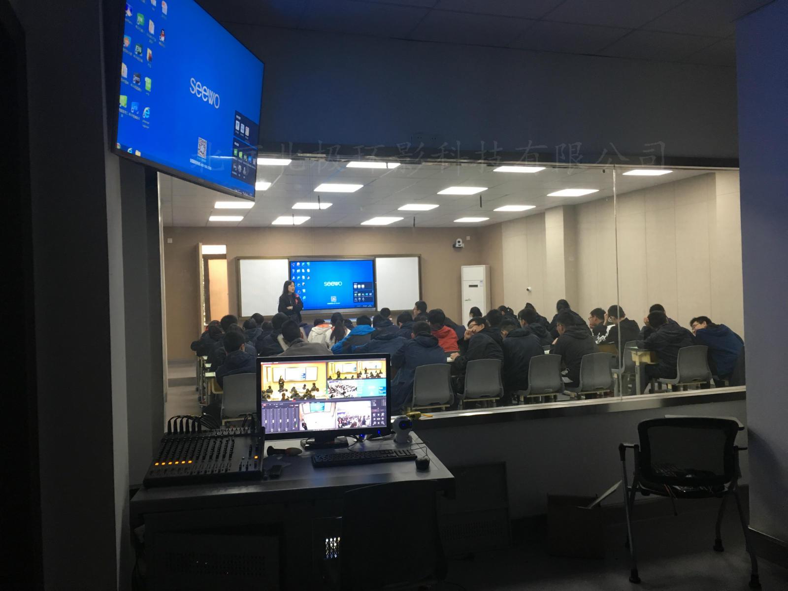 北极环影提供专业的虚拟演播室产品