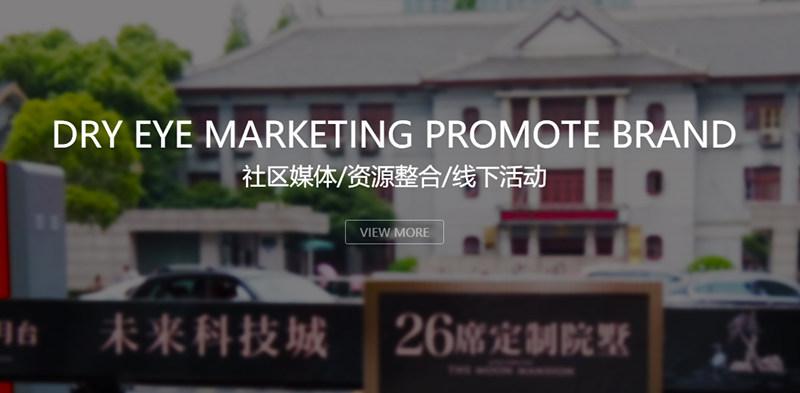 乾弘广告|众多客户的选择,杭州户外广告|高人气热卖|包你满意