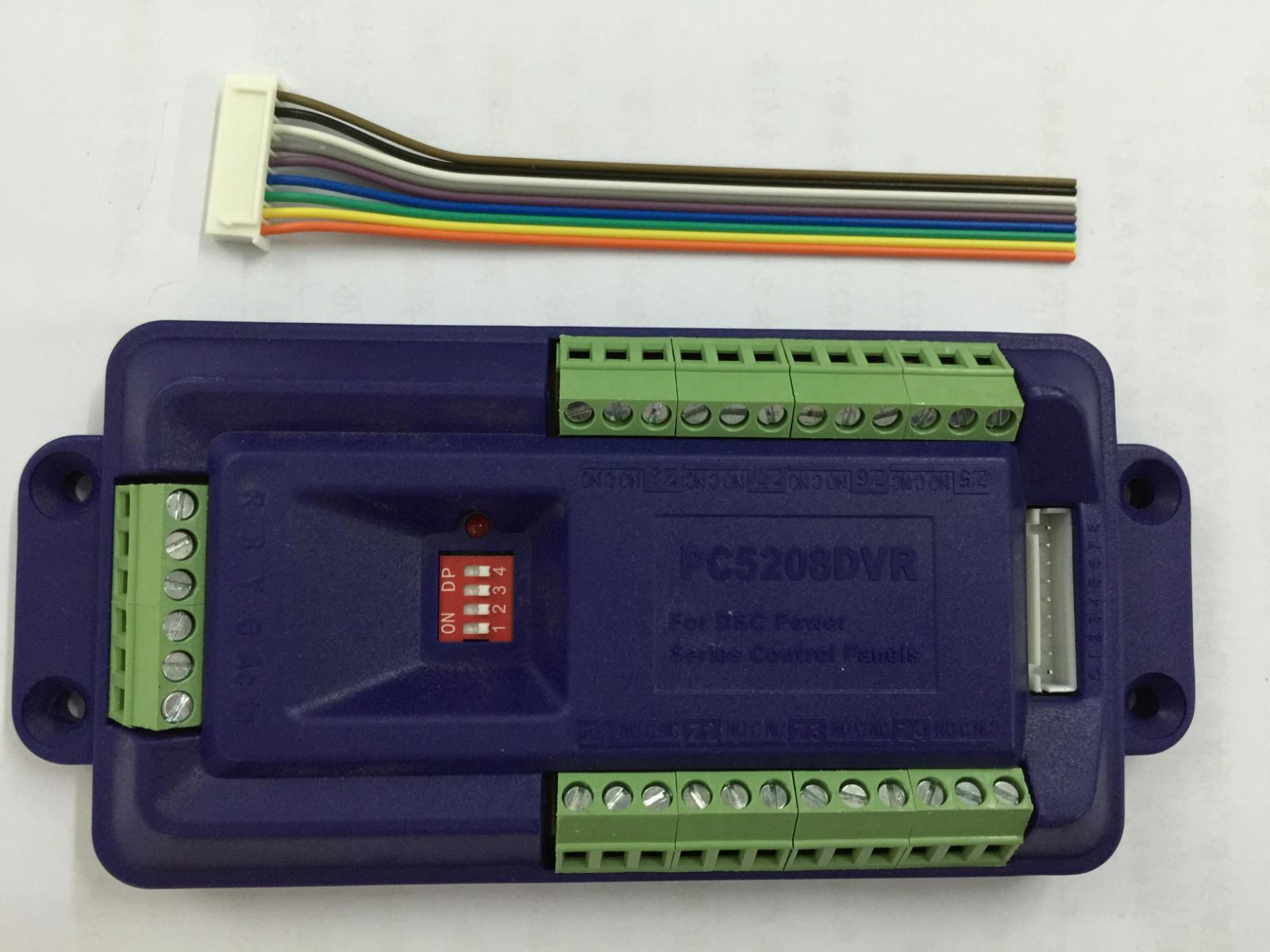 北京市哪里有卖得好的SS102震动探测器,的DSC报警配件
