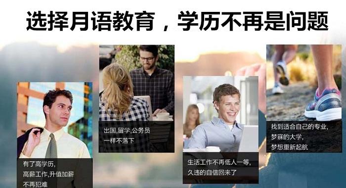 受欢迎的上海子女择校咨询值得拥有