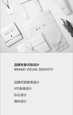 标志设计|心目中厦门品牌策划服务完善
