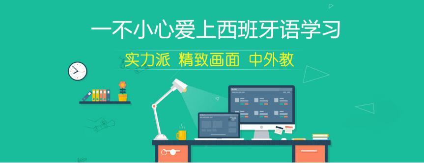 上海市在哪能买到品质好的西语翻译,供应