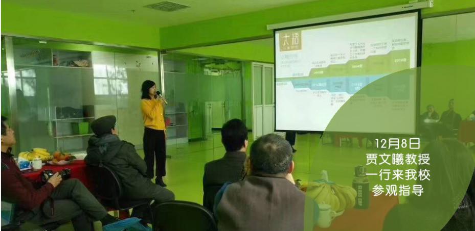 大语教育专注于北京服务机构定制,中国轻度训练中心的专家