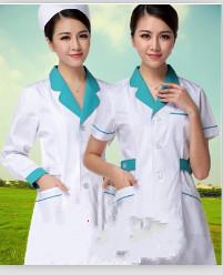 满尚服装医院工作服定做口碑好 多年专业经营市场