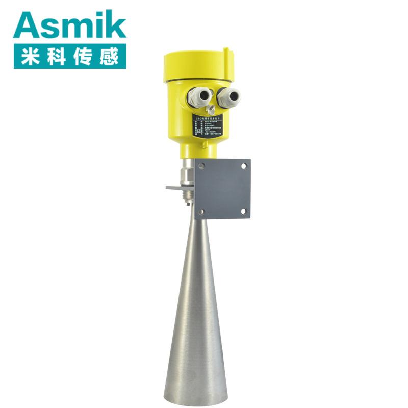 米科专业生产雷达液位计