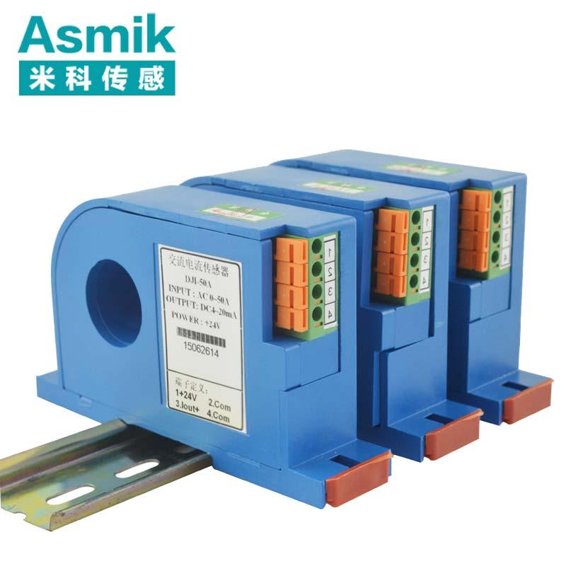 米科专业生产电流变送器