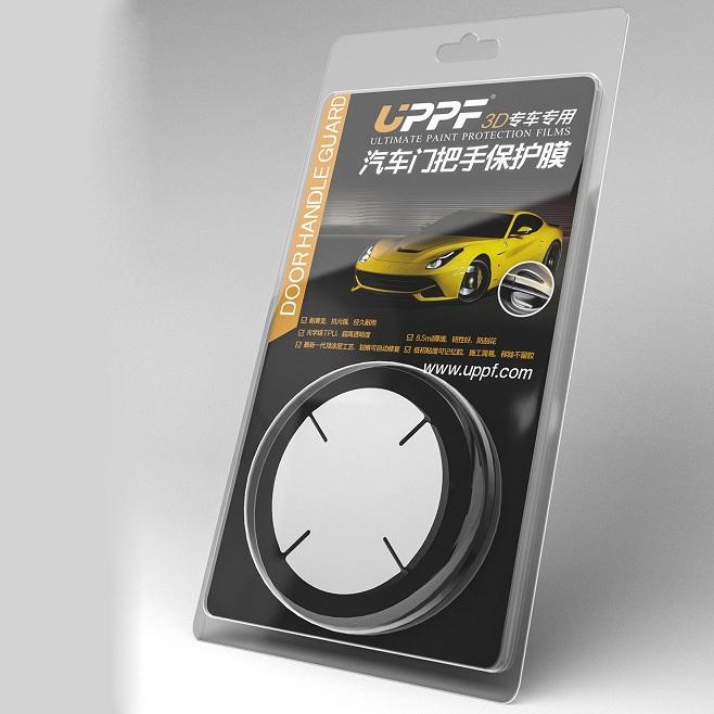 透明车衣膜装贴视频质量可靠|南爱卡汽车透明车衣深圳服务更完善