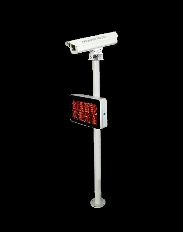 创通智能专业生产停车场管理设备