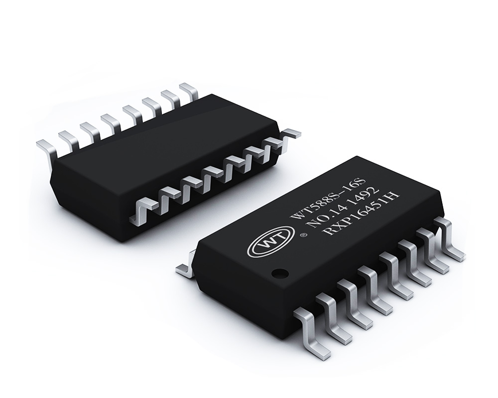 You have the chance of getting Sound IC/ Module for a bette
