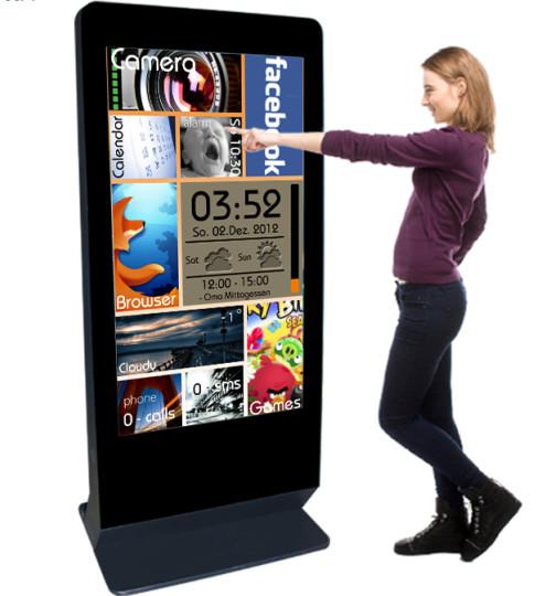 即投云媒提供专业的深圳广告机服务