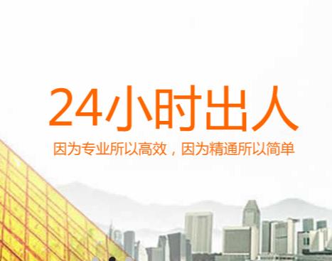 中国深圳猎头公司排名行业领导品牌