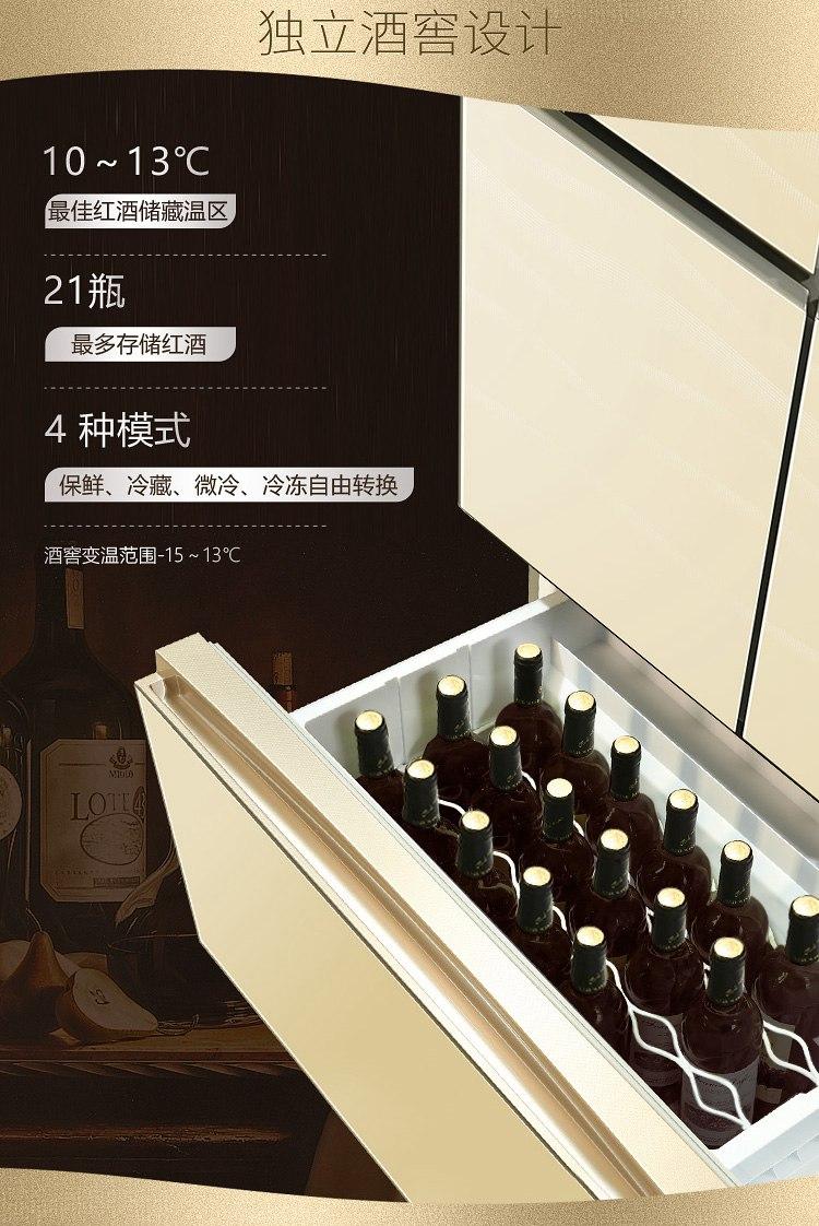 恺威尼尔森专业生产恺威尼尔森冰箱设备