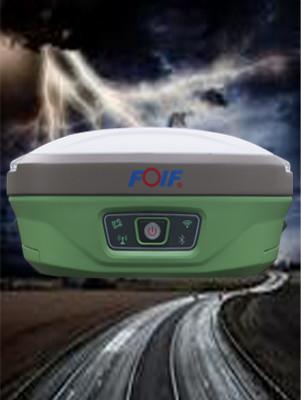 思拓力集思宝宾测无损检测仪器RTK代理批发销售价格