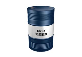 鹏玺商贸提供专业的昆仑润滑油服务
