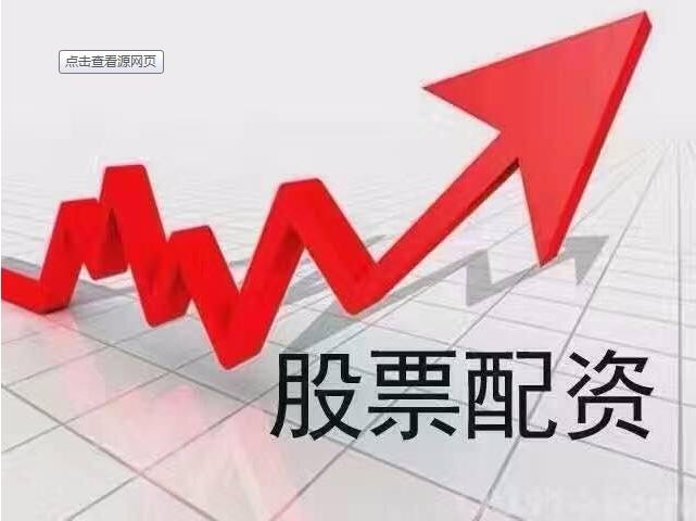 珞英资本专业从事每日投业务