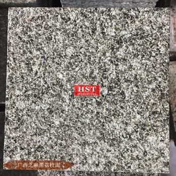 芝麻黑石材設計定制