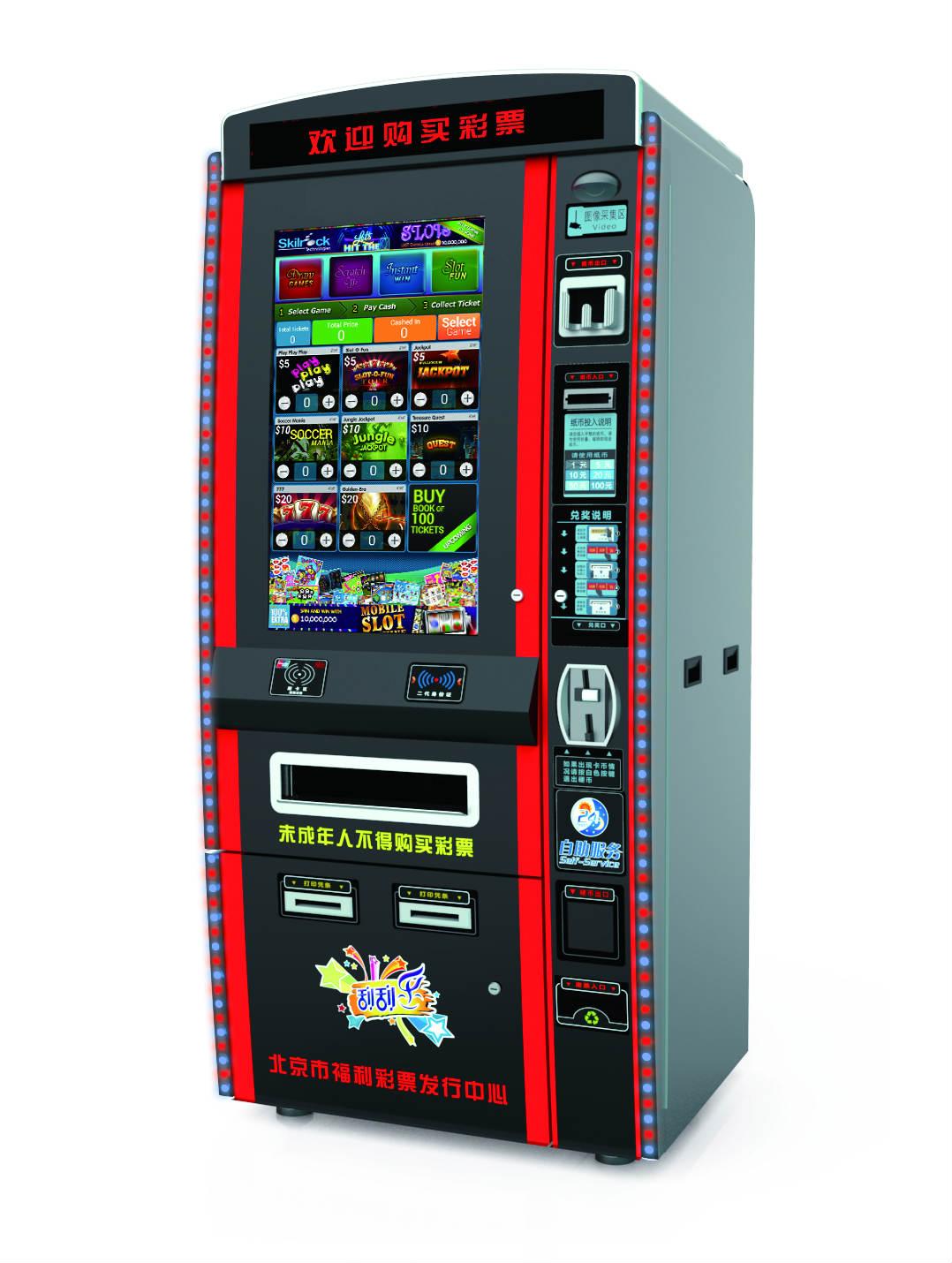 富雷专业生产自动售货机