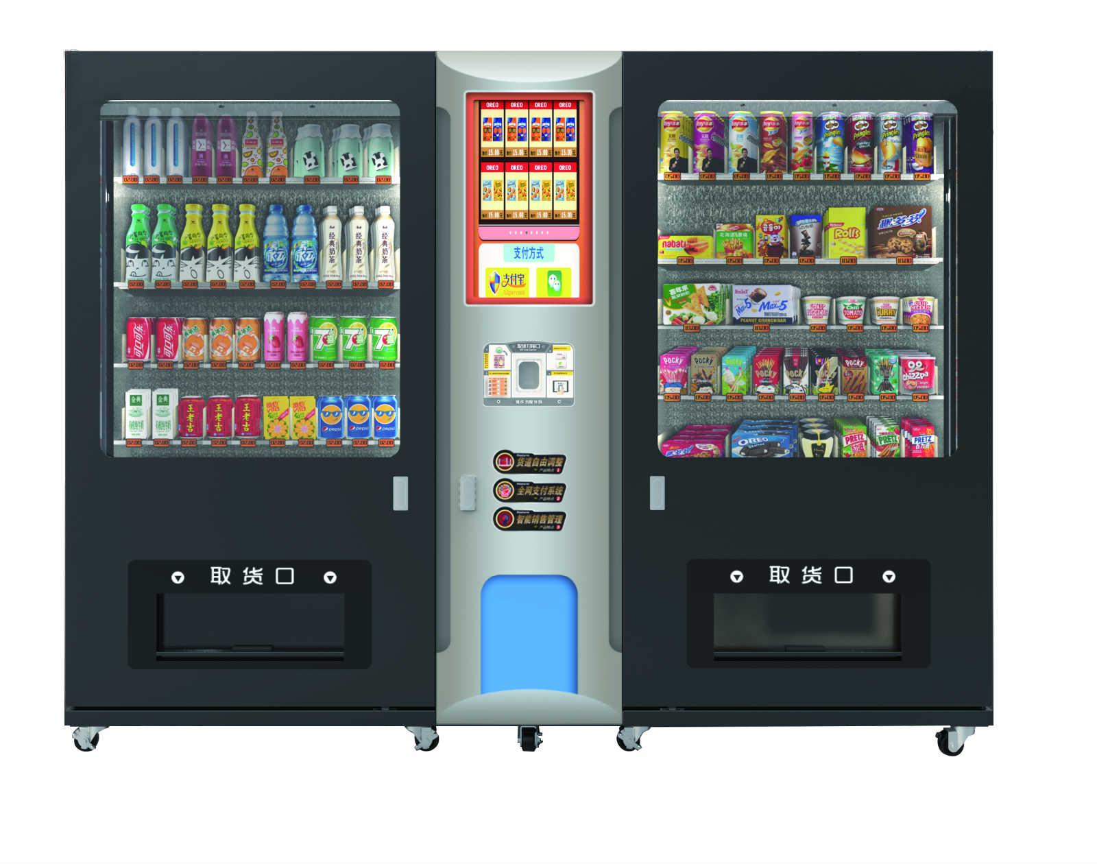富雷批发销售自动售货机