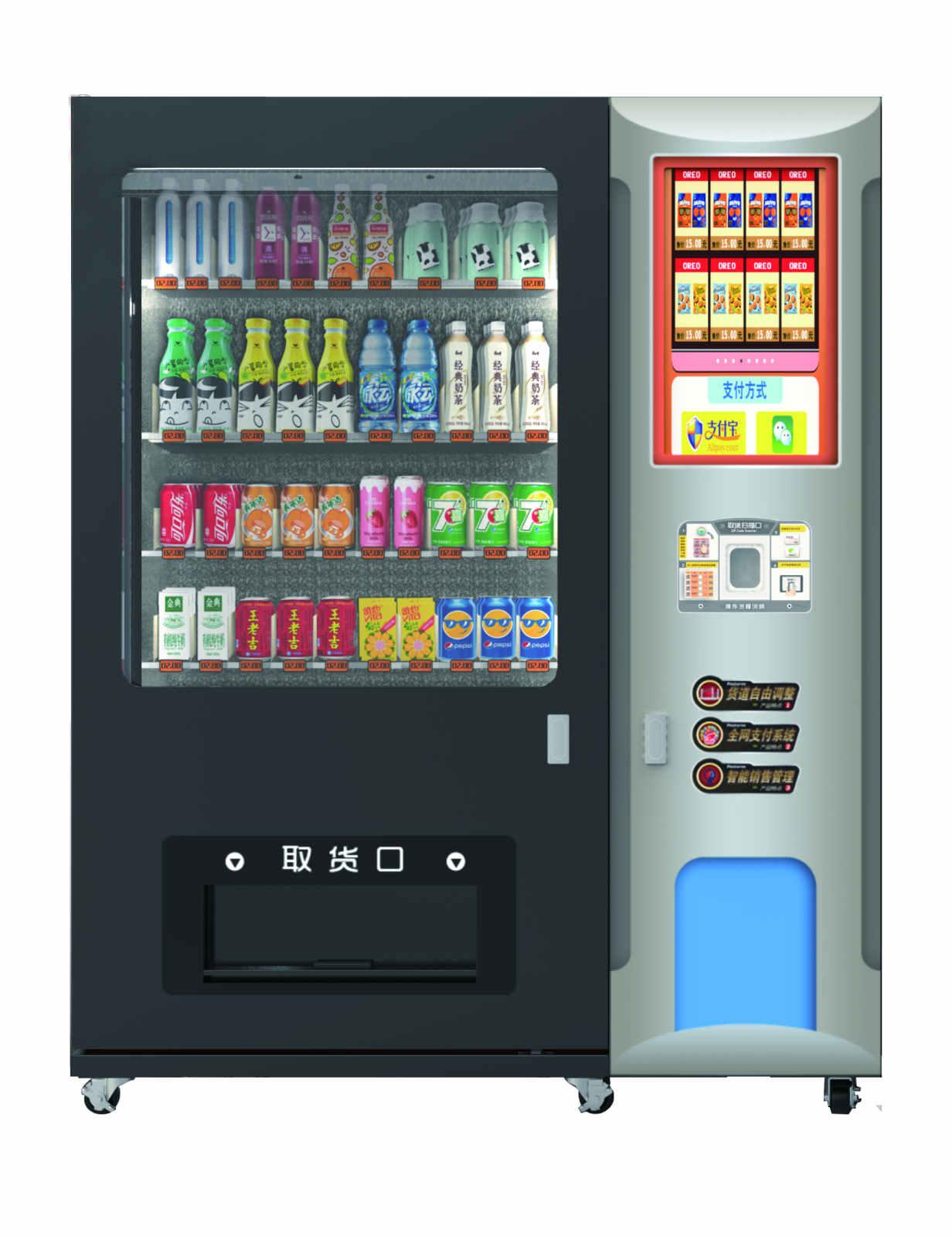 富雷批发销售红酒食品饮料自动售货机