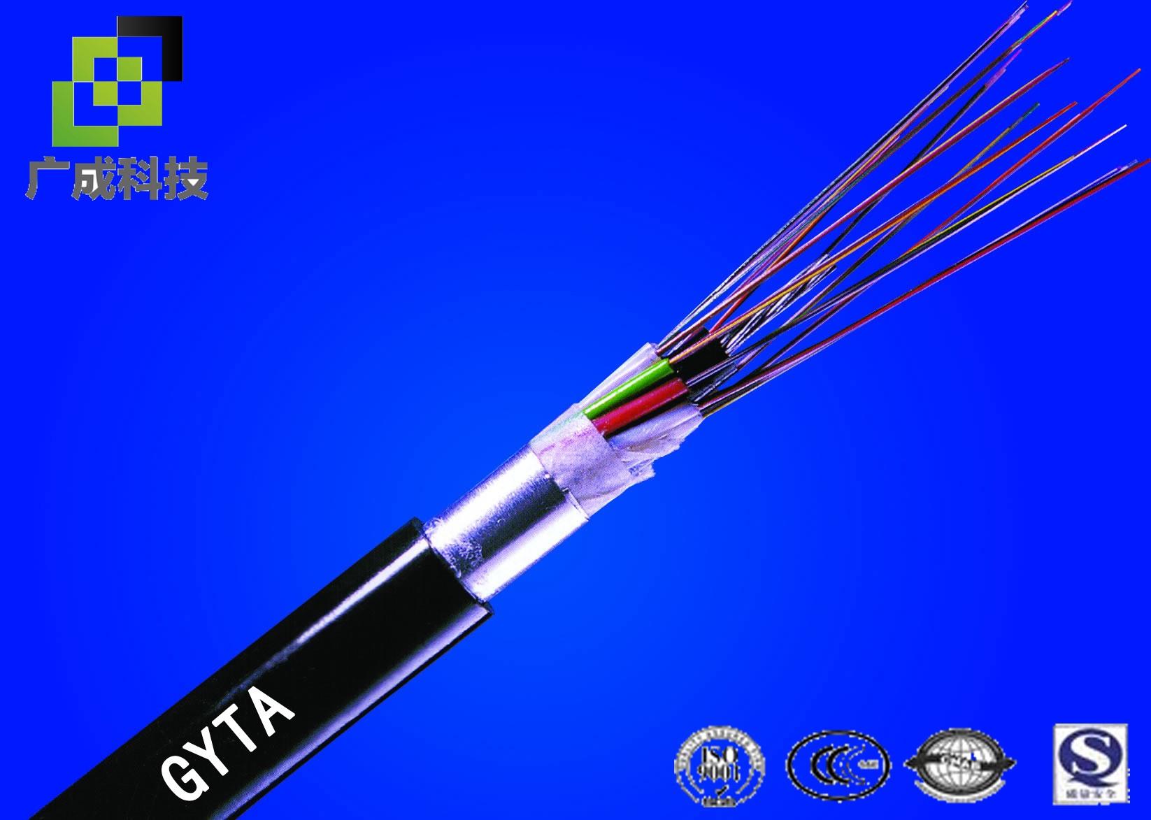 光纜銷售產品供應批發
