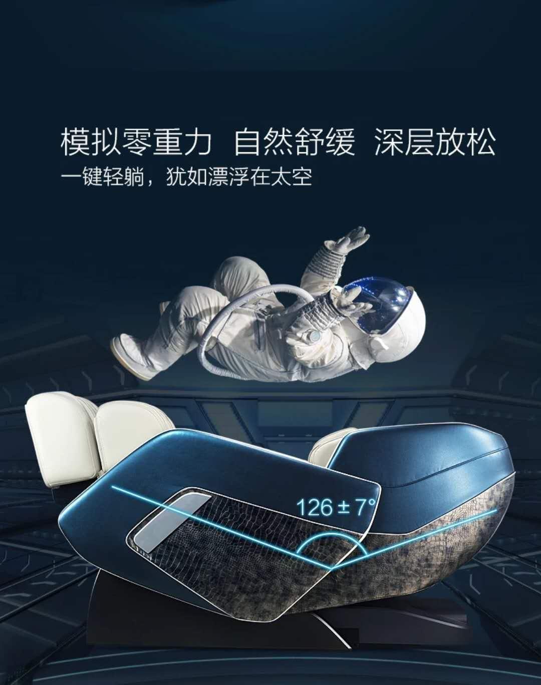 荣康提供专业的按摩椅作用,门店产品