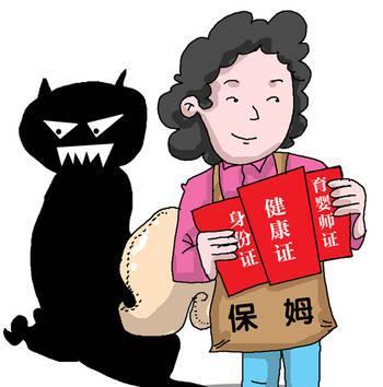 北京母婴护理中心选择福家保姆服务,信誉保证