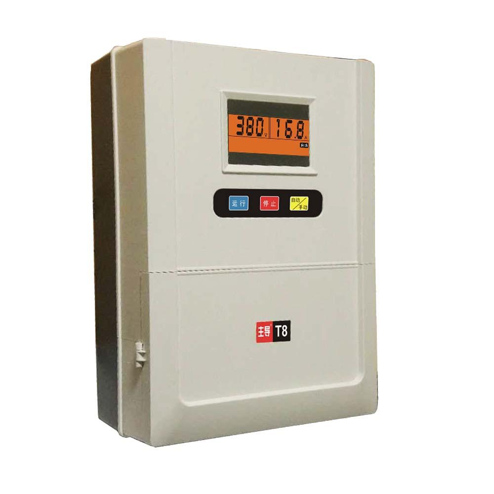 泵将军专业生产水泵控制器