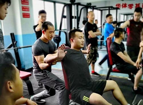 华体梦专业从事健身培训课程