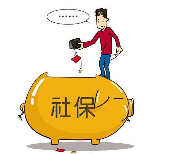 公司注册代理记账税务注销从事专业的社保代理业务
