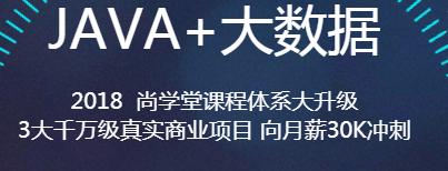 北京市哪家python培训机构排名公司报价公道合适