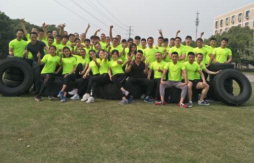 華體夢專注健身培訓系列課程