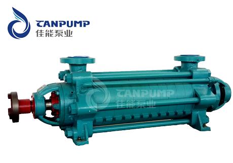 多級給水泵生產加工廠家