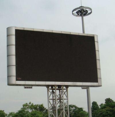 恒基伟业专业生产LED显示屏