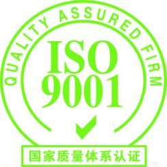 实施ISO14000标准的意义