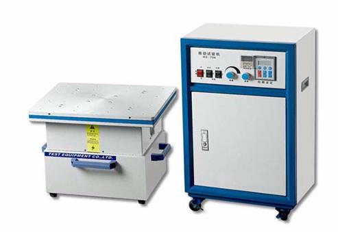 振动台生产加工厂家